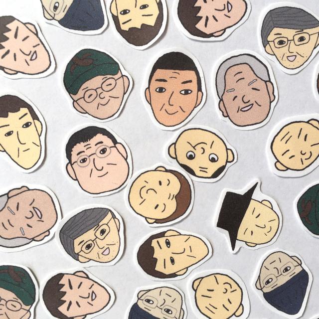日本の50代のおじさんは孤独