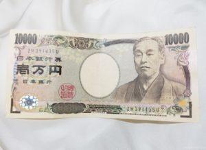 あと1万円稼ぎたい