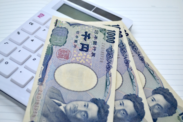 2,3万円稼ぐ